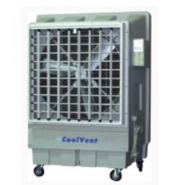 Climatizador evaporativo portátil Tecna MOVILCOOL KT-18